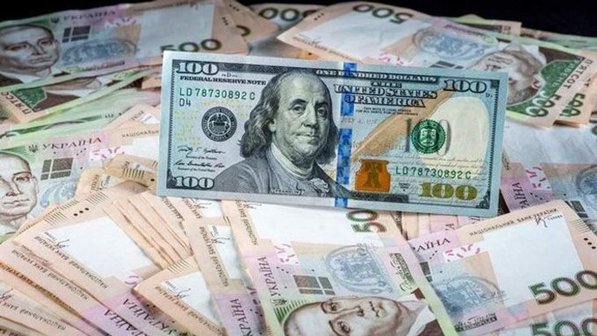 Наличный курс на 18-07-2017: курс доллара и курс евро