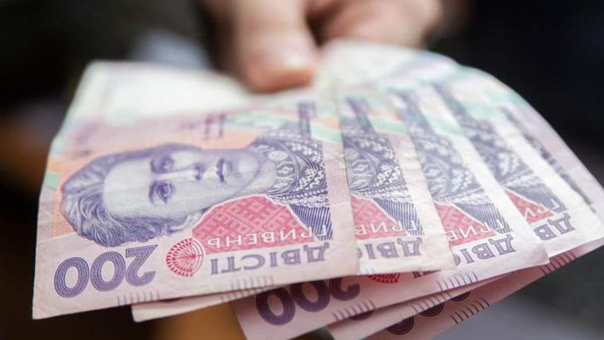 Между Киргизстаном и Молдовой: неутешительная статистика украинских зарплат