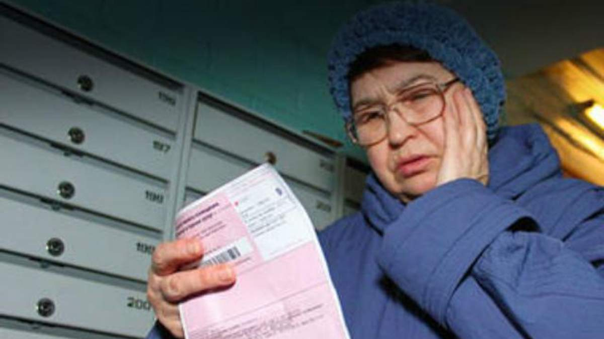 Росіяни заборгували колосальну суму за комунальні послуги