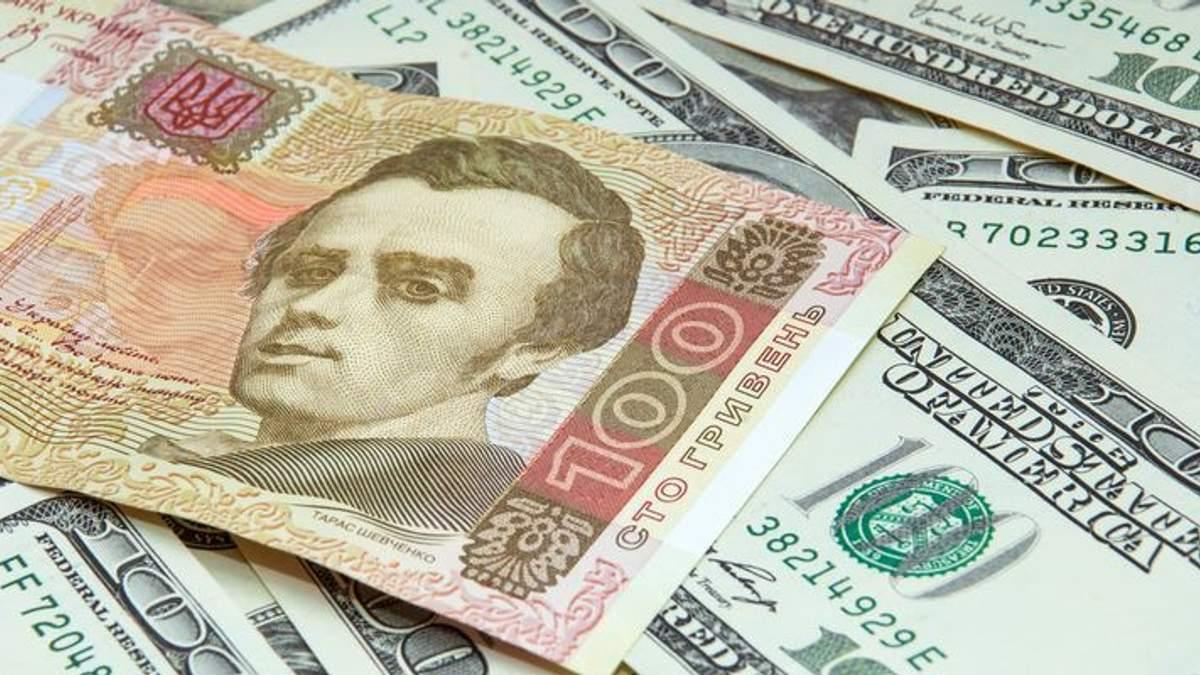 Курс валют НБУ на 20-07-2017: курс доллара, курс евро