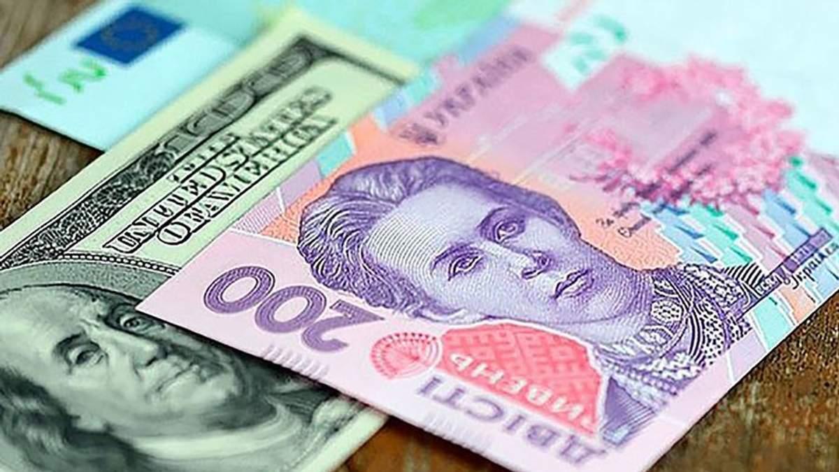 Готівковий курс на 20-07-2017: курс долара, курс євро
