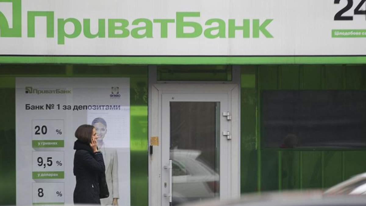 """В """"Приватбанк"""" назначили нового руководителя"""