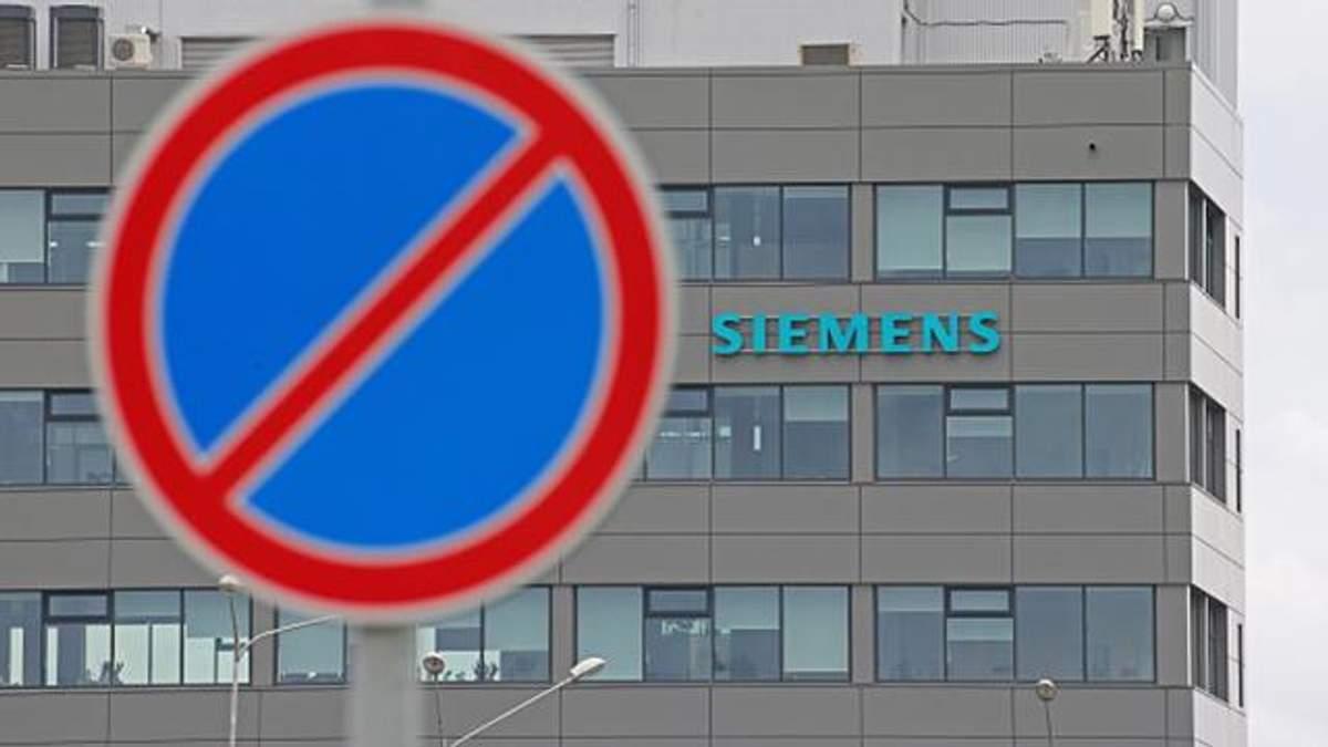 """Siemens припиняє постачати устаткування російським держкомпаніям через """"кримські турбіни"""""""