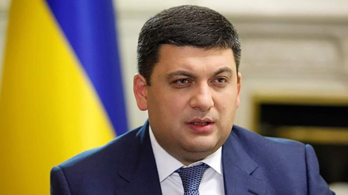 Какой объем инвестиций Украина получила в 2016 году, – Гройсман назвал ошеломительную цифру
