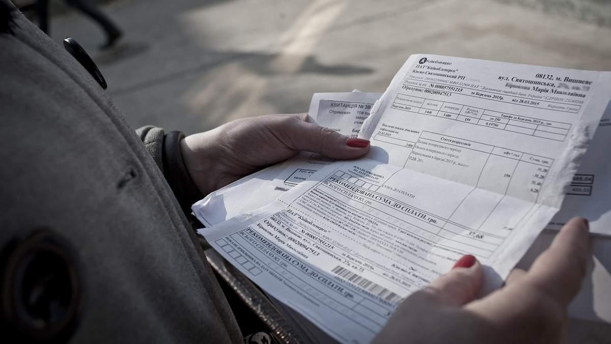 Цього року кількість отримувачів субсидії може скоротитись: у Мінсоцполітики озвучили причину