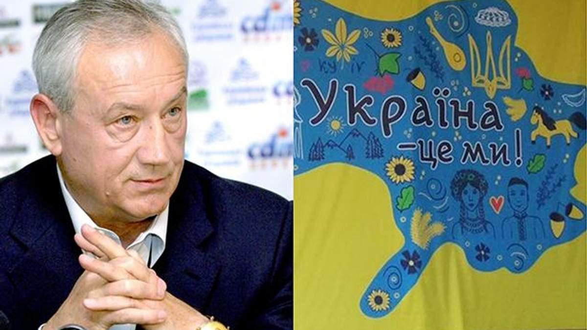 Главные новости 23 августа в Украине