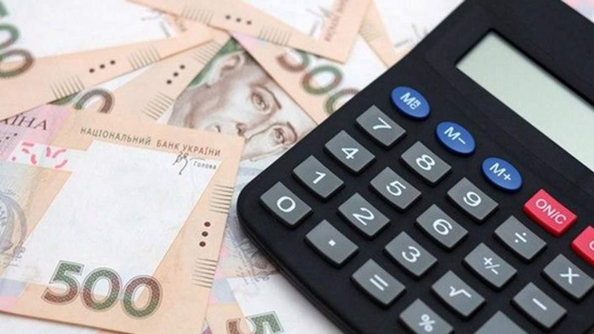 В Україні зросла середня зарплата: названо цифри