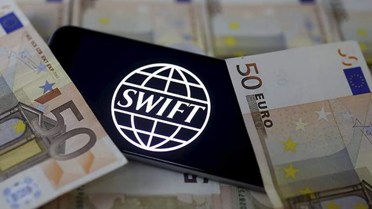 Ми закликаємо відключити Росію від SWIFT, – українська діаспора