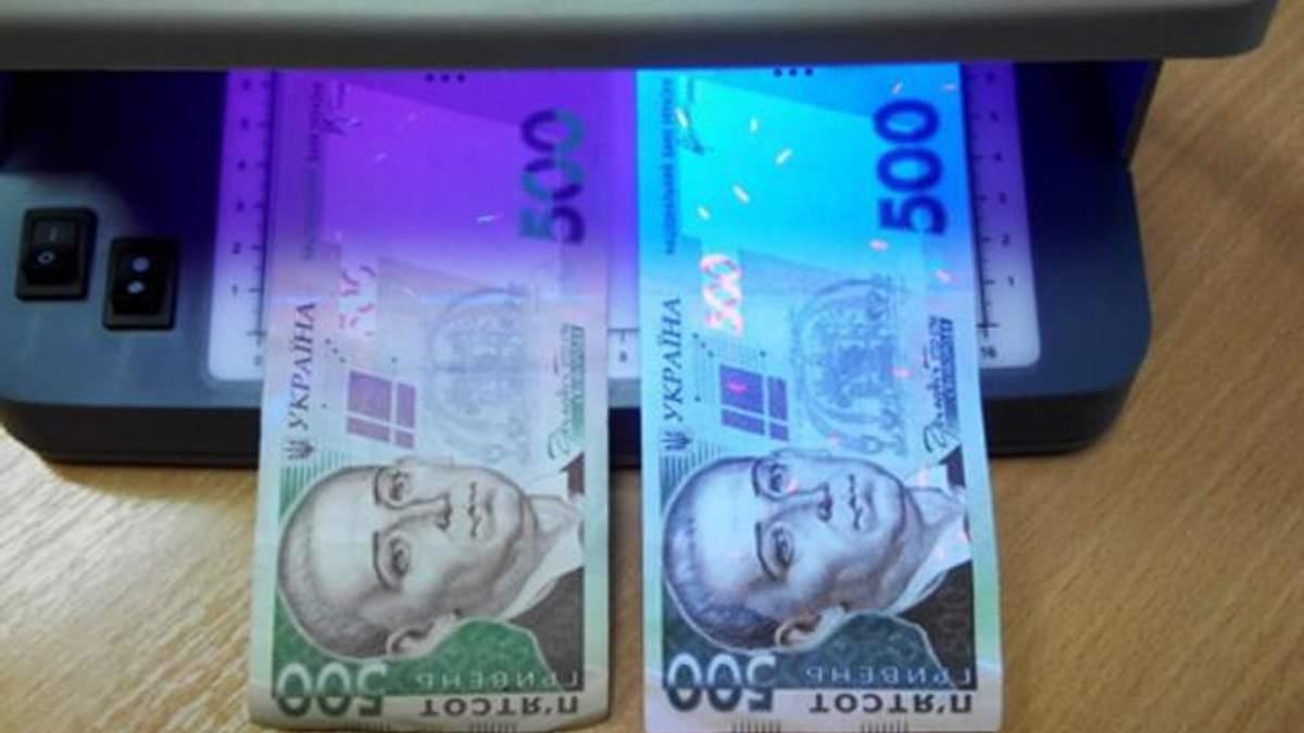 Фальшиві гроші: стало відомо, які купюри найчастіше підробляють в Україні