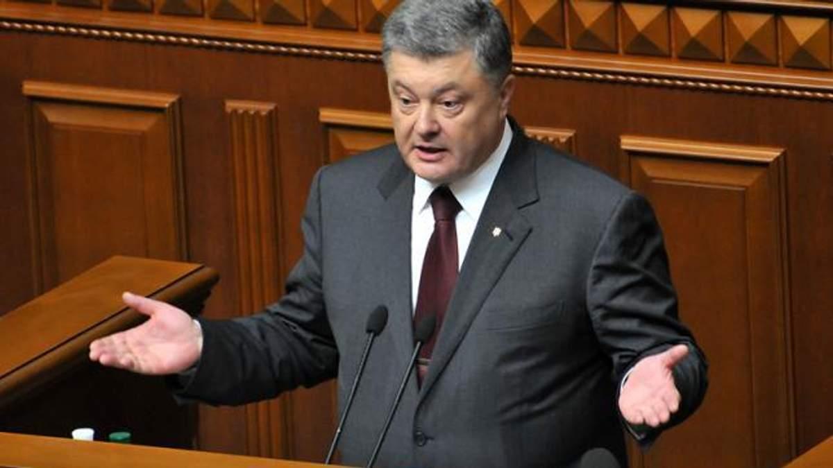 """Порошенко призвал Раду """"не трогать единый налог"""""""