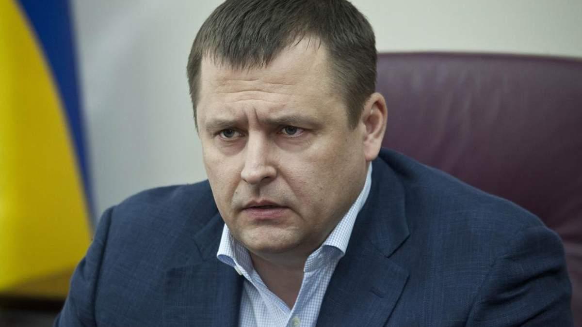 В Днепре активисты обвинили Филатова в попытке организовать очередное отмывание денег