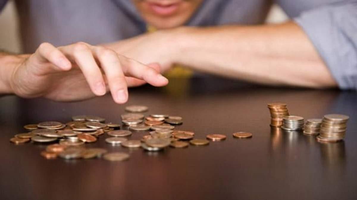 Мінімальна зарплата в Україні може знову зрости: пропозиція уряду