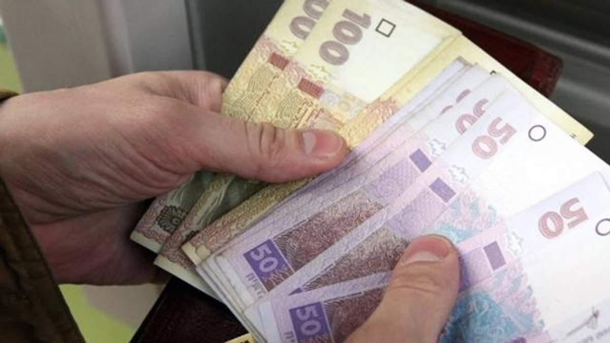 Курс валют на 11 вересня: євро та долар знову зросли у ціні