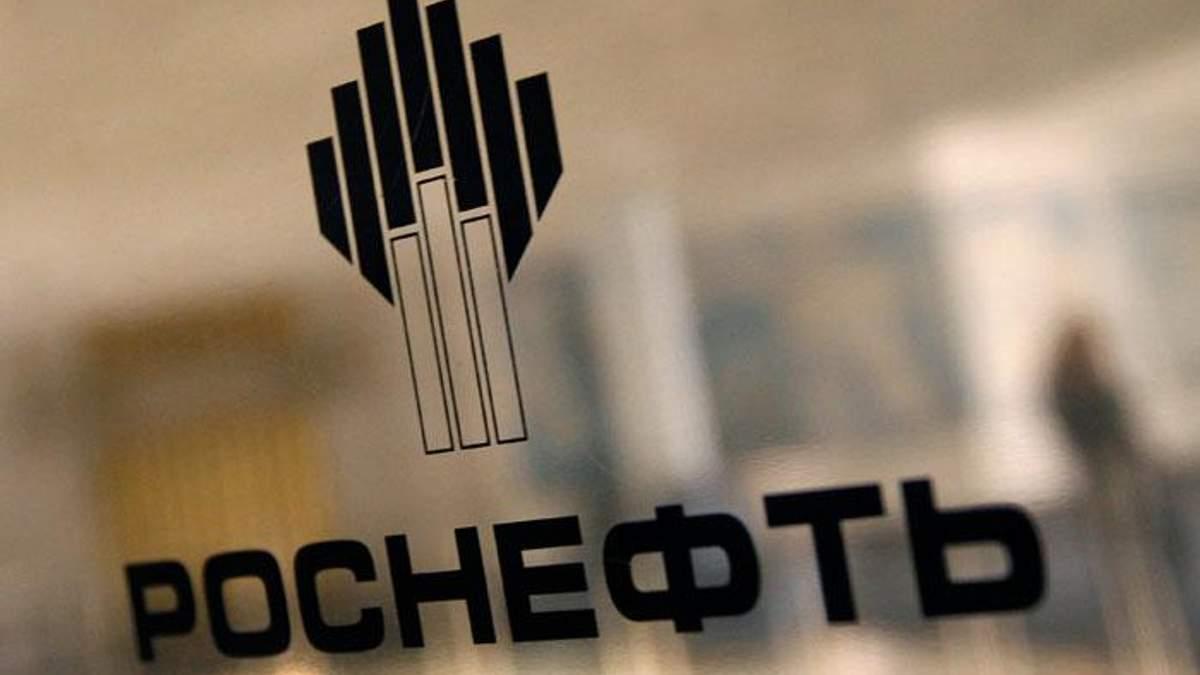 """Частку акцій російської """"Роснефти"""" продадуть китайцям"""