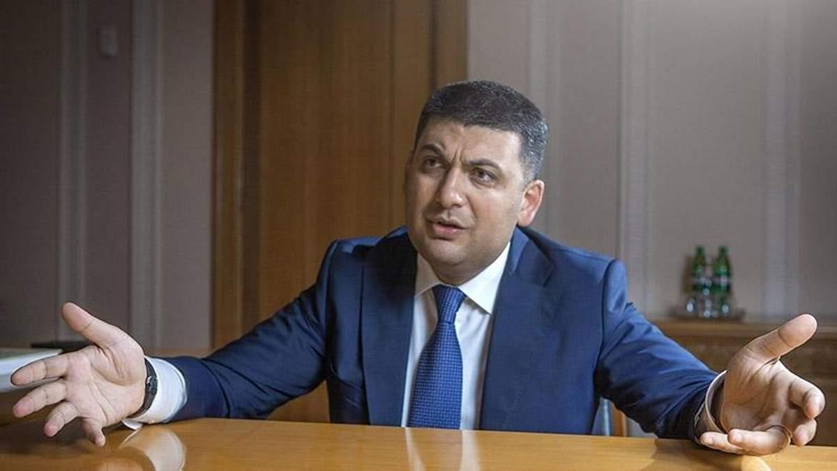Гройсман назвав дві причини зростання цін в Україні
