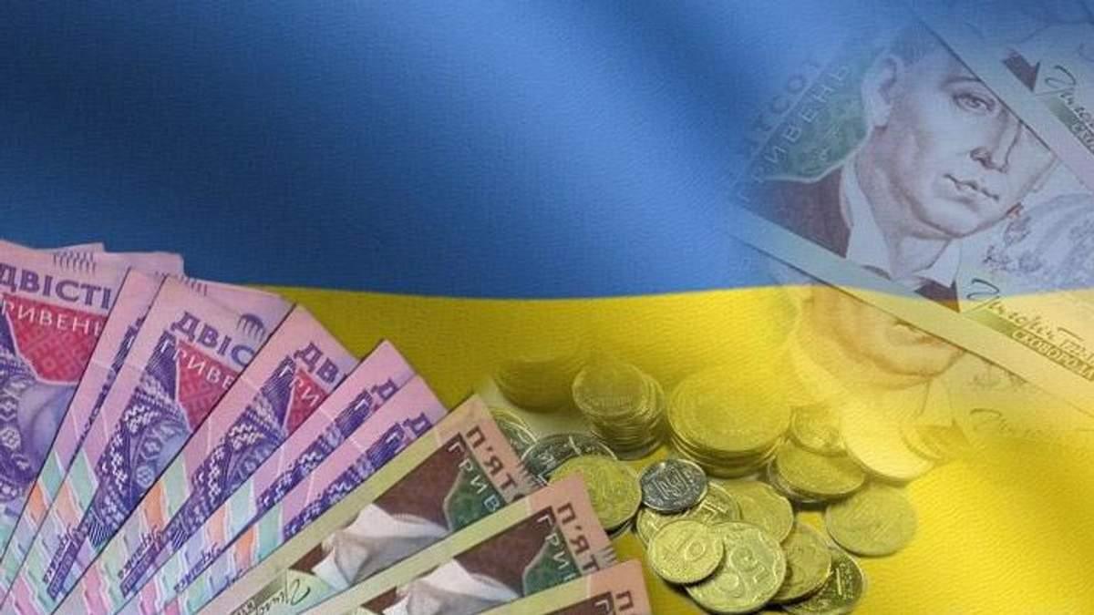 В Украине определили лучшие регионы для ведения бизнеса