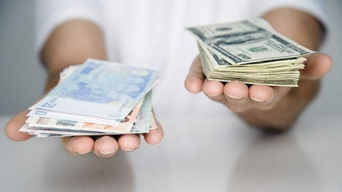 Курс валют на 13 вересня: євро дещо здешевшав