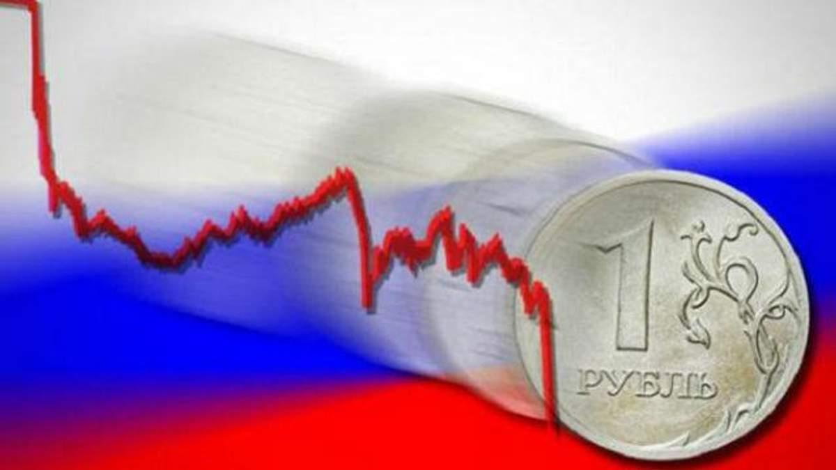Во сколько России обошелся Крым и Донбасс – в ООН назвали сумму