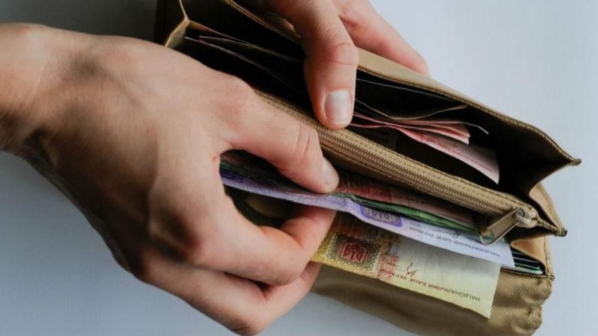 В 2018 году обещают повысить зарплаты в Украине: назвали новый размер минималки