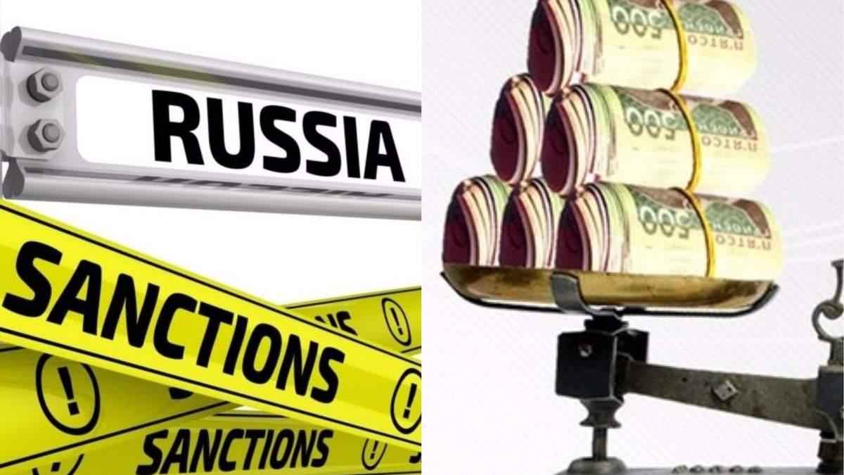 Головні новини 14 вересня: санкції проти Росії, інфляція в Україні та погрози КНДР