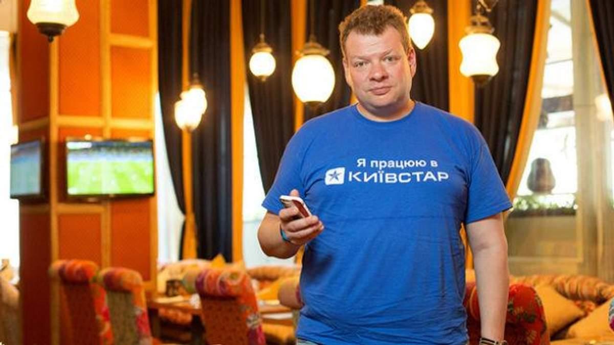"""Мобільні оператори знову можуть підняти тарифи, – директор """"Київстару"""""""