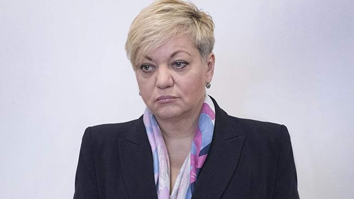 Гонтарева – убийца украинской экономики, – украинский бизнесмен