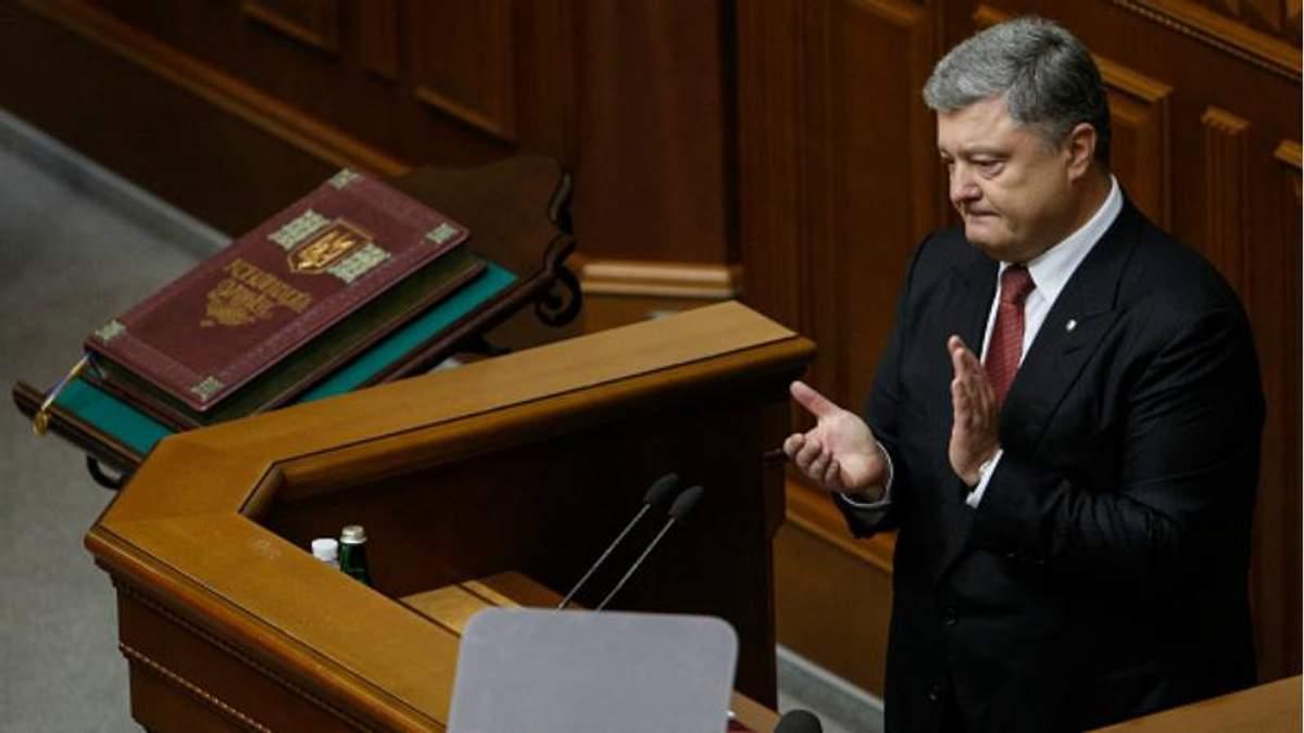 Порошенко вказав на промовистий факт щодо фінансової привабливості України