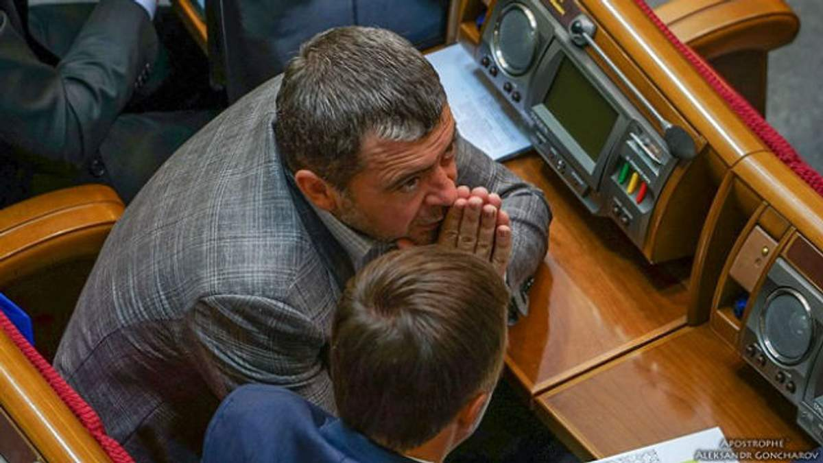 Сергея Мартыняка заметили с дорогими часами
