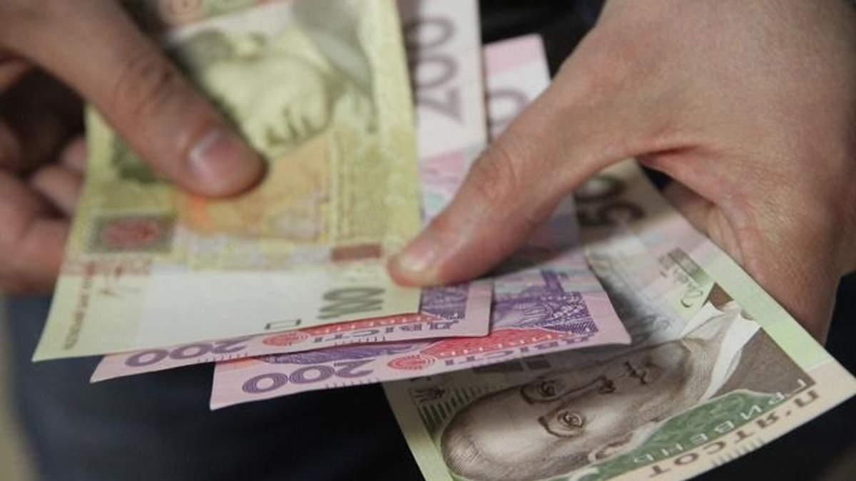 Курс валют НБУ на 25 сентября