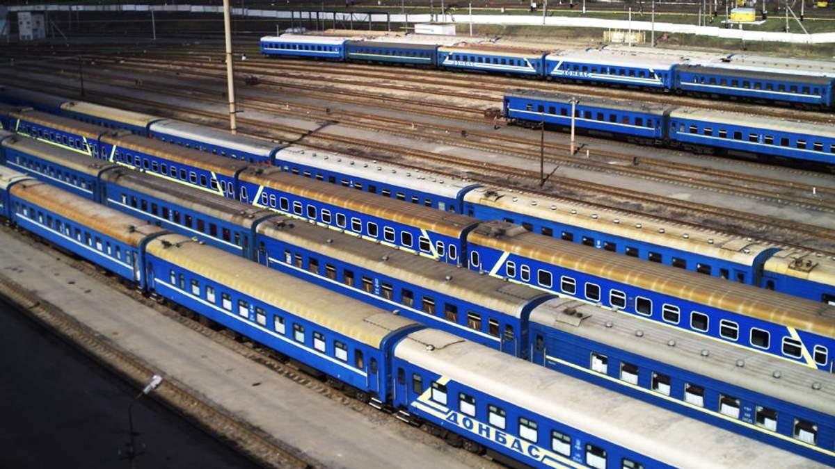 Заява ФРУ щодо ситуації з підвищенням тарифів на вантажні залізничні перевезення