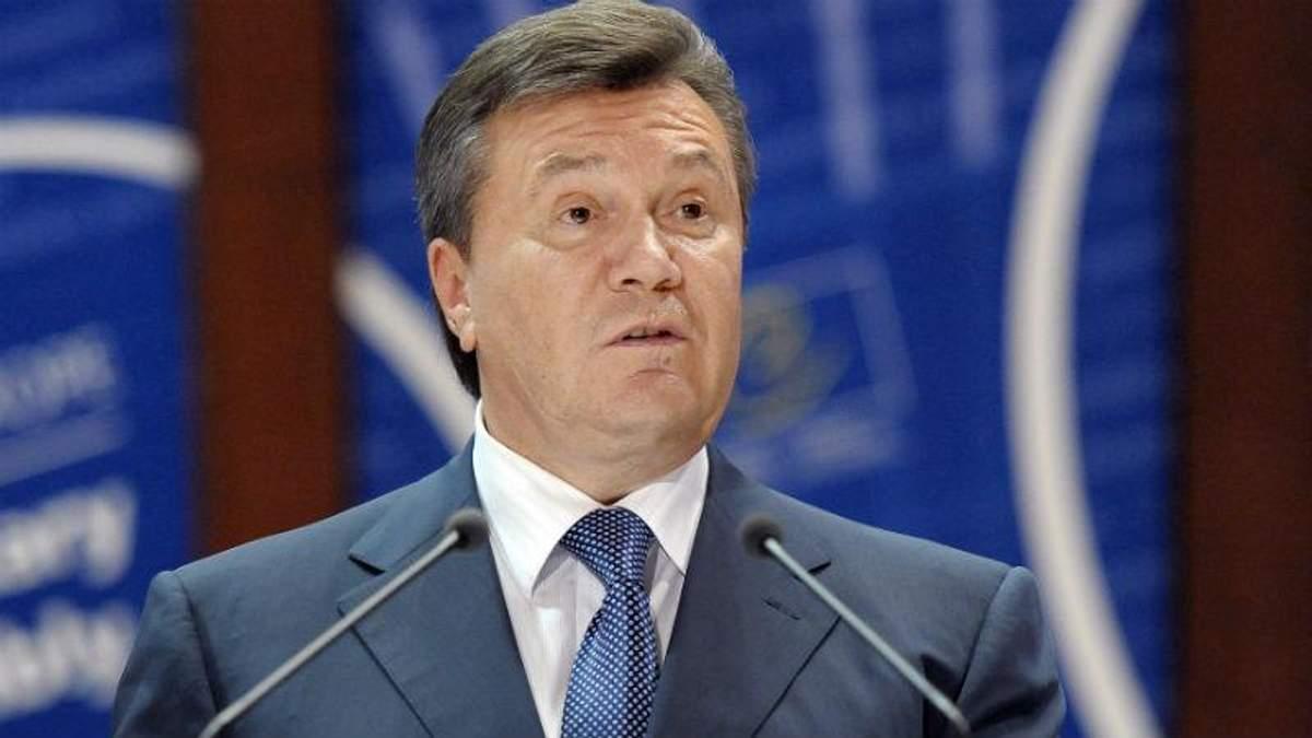 Конфісковані гроші Януковича вже надійшли до держбюджету