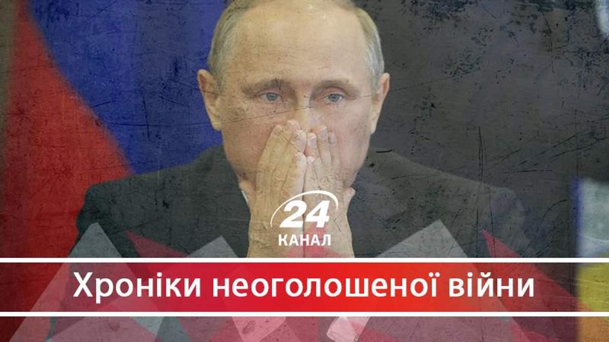 На що істотно вплинули санкції Заходу в Росії: вражаюча статистика - 25 вересня 2017 - Телеканал новин 24