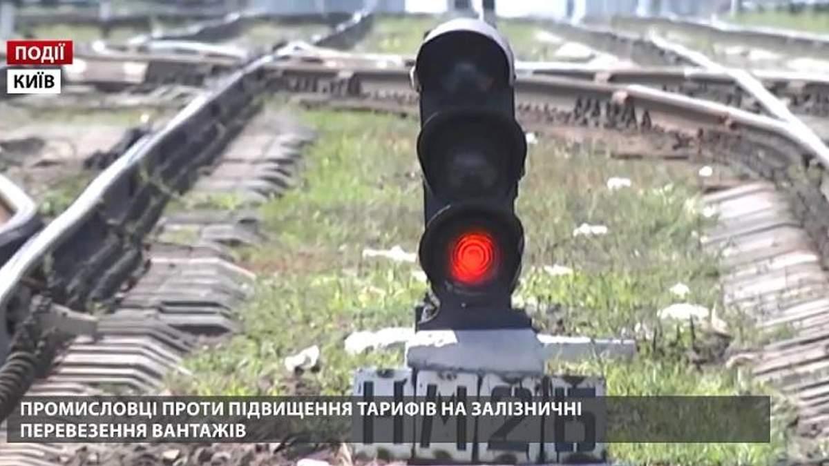 Промышленники против повышения тарифов на железнодорожные перевозки грузов