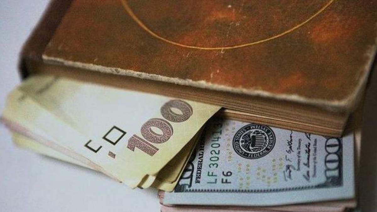Курс валют НБУ на 28 вересня