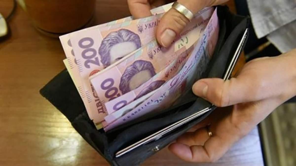 Правительство увеличило бюджет Фонда соцстраха