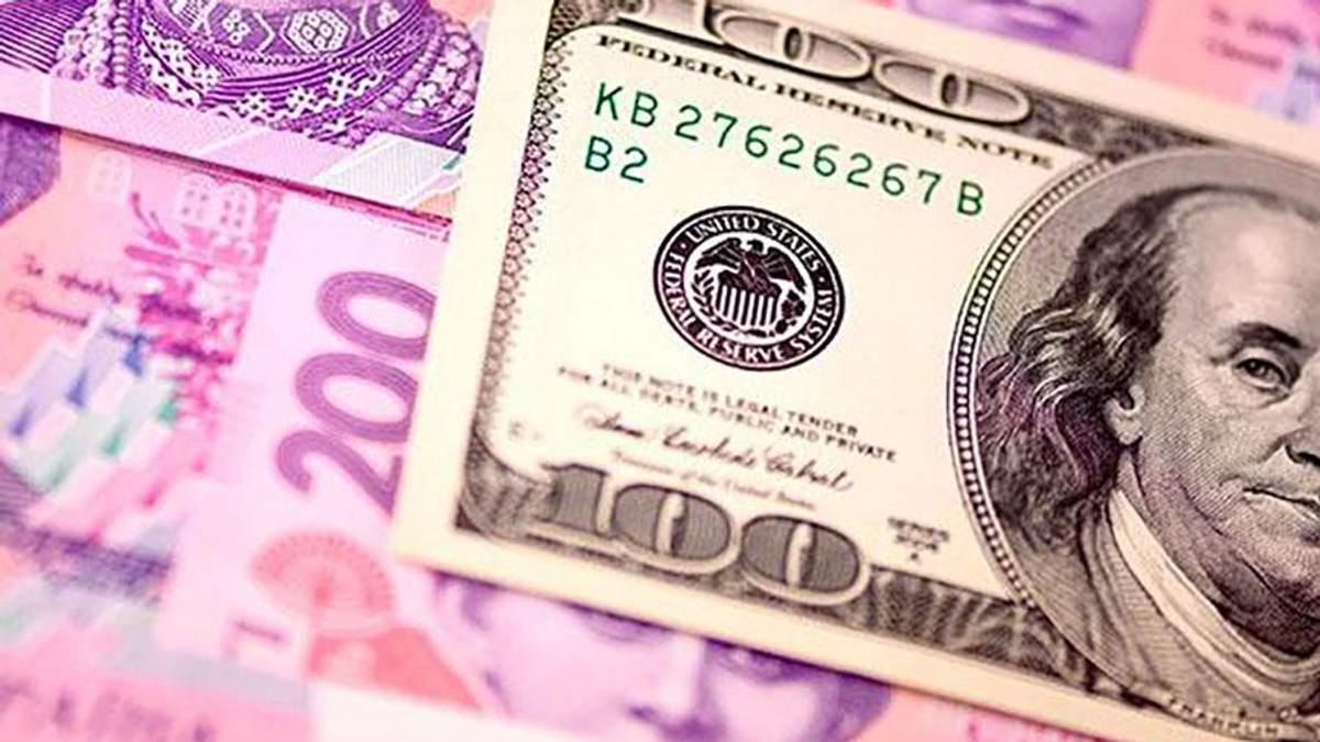 Курс валют НБУ на 29-09-2017: курс долара, курс євро