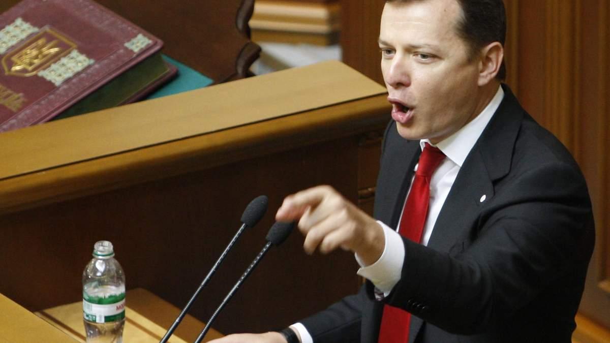 За підвищення залізничних тарифів на вантажні перевезення заплатять прості українці, – Ляшко