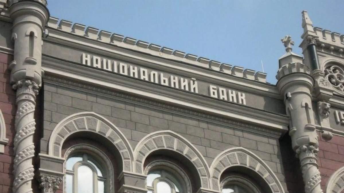 Порошенко определился с новым главой НБУ: СМИ назвали фамилию
