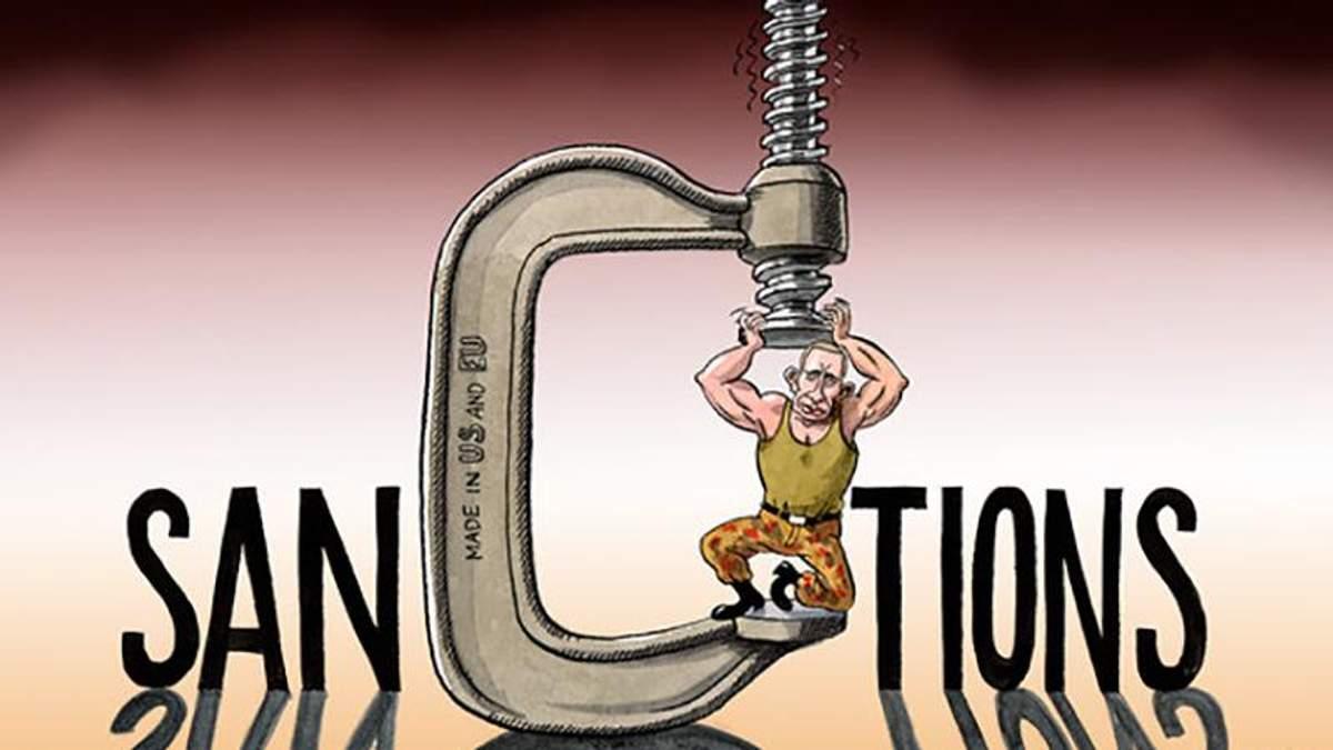 Мінфін США посилив санкції проти економіки РФ