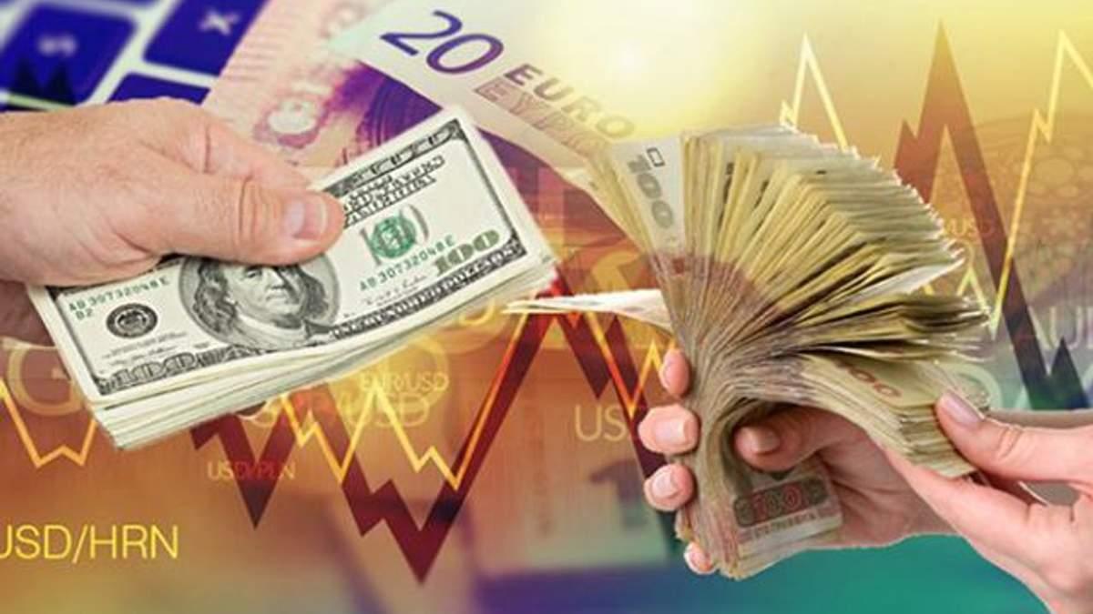Курс долара у 2018 році може перевалити далеко за 30 гривень