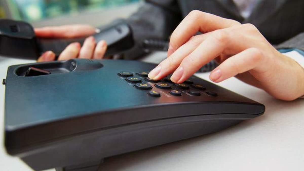 Найбільший оператор зв'язку суттєво підвищив тарифи в Україні