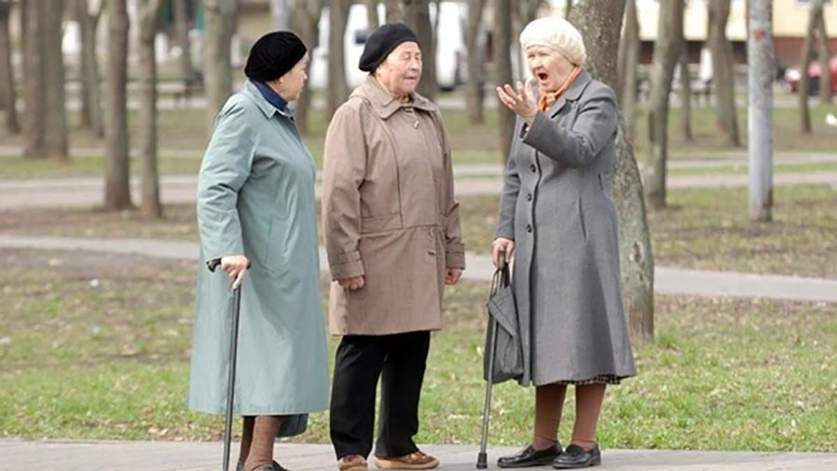 Пенсійну реформу в Україні 2017 прийняли: коли підвищать пенсії