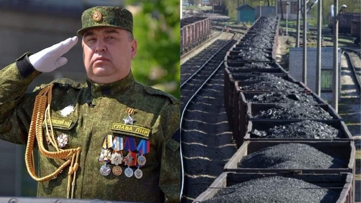 """Главарь """"ЛНР"""" зарабатывает на поставках угля из оккупированного Донбасса в Польшу, – СМИ"""