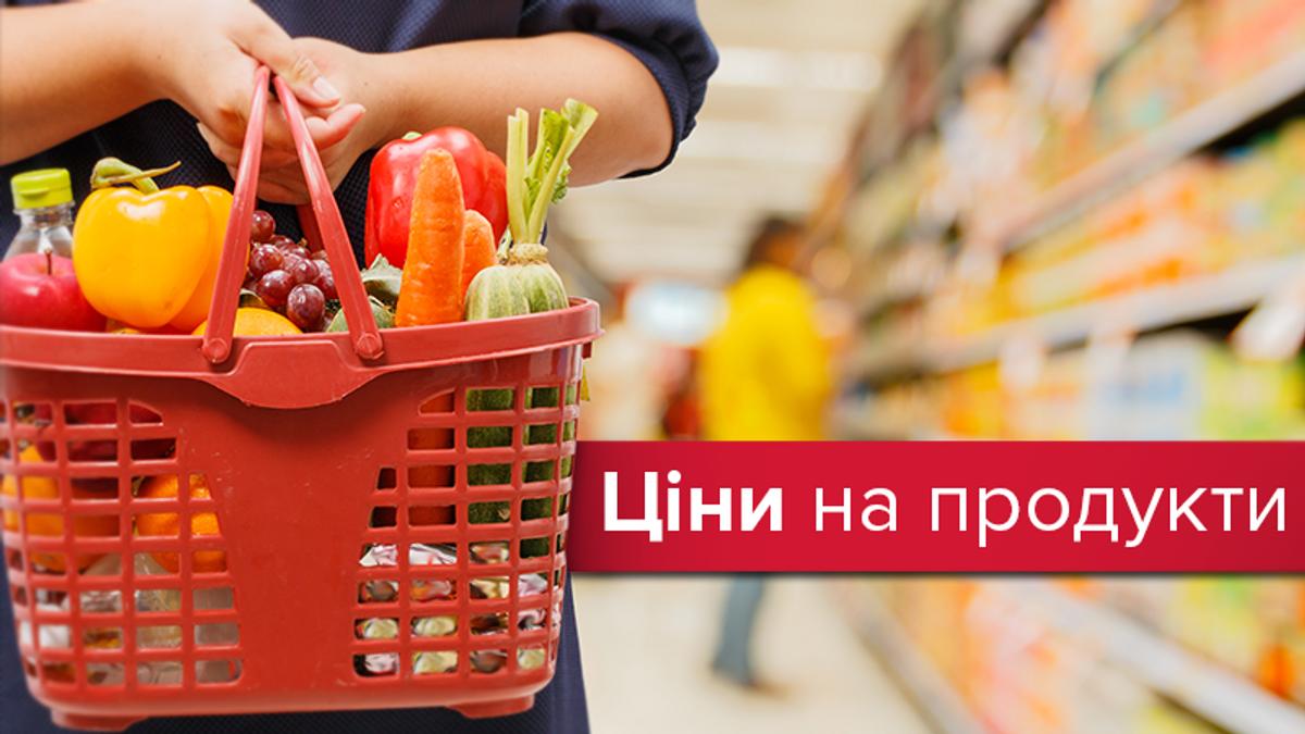Ціни на продукти в Україні 2017: як змінювались ціни протягом року