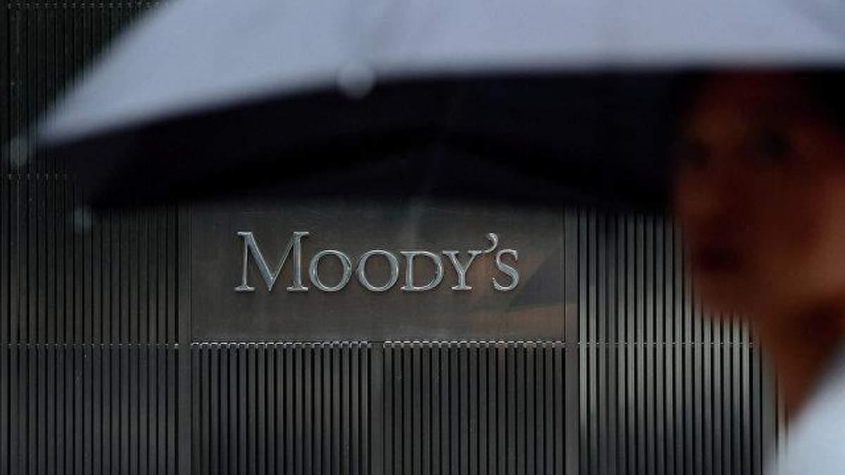 Найбідніші в СНД: Moody's дав невтішний прогноз щодо ВВП України