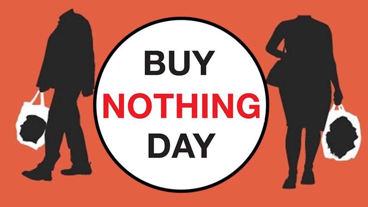 День без покупок протест Черной пятнице 2017: статистика смертей