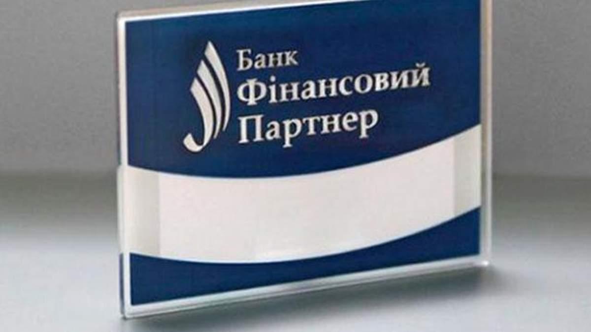 НБУ відкликав ліцензію одного з українських банків