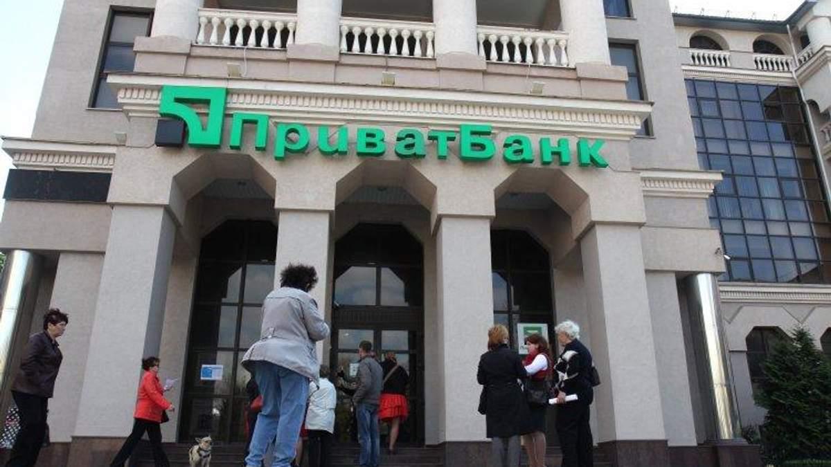 "Финансист объяснил, почему Украина проиграла от национализации ""Приватбанка"""