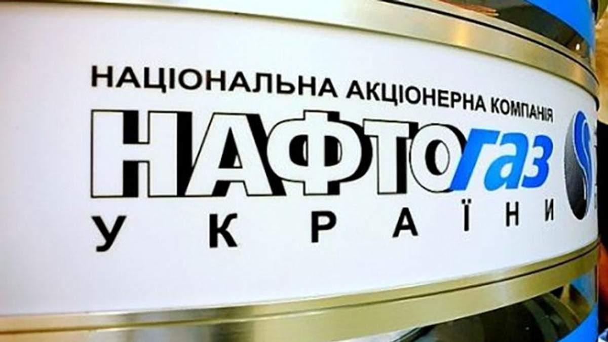 """""""Нафтогаз"""" виграв суд у """"Газпрому""""?"""