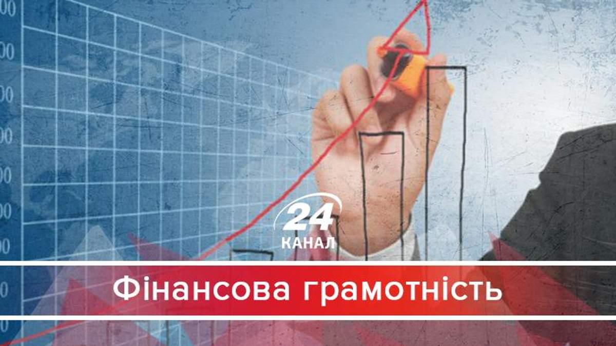 Что важного произошло в экономике Украины за 2017 год